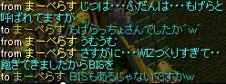 20070609114349.jpg