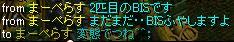 20070609114427.jpg