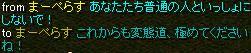 20070609114612.jpg