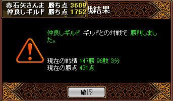 20070611111218.jpg