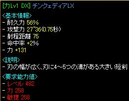 20070612103232.jpg
