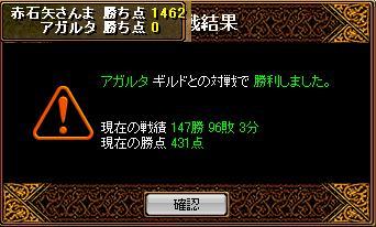 20070616133231.jpg