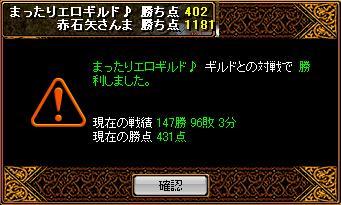 20070619095216.jpg