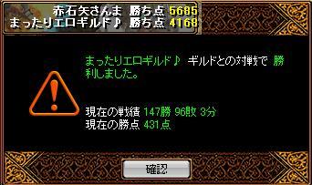 20070623101839.jpg