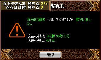 20070626125903.jpg