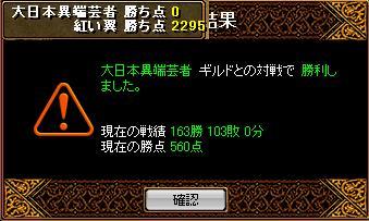20070629104411.jpg