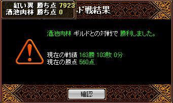 20070630111602.jpg