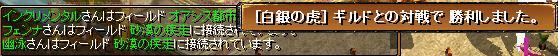 20070701131007.jpg