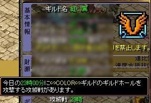 20070701131149.jpg