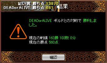 20070702101814.jpg
