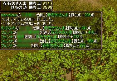 20070702103843.jpg