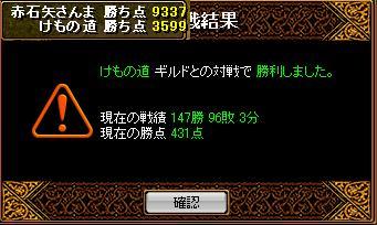 20070702103906.jpg