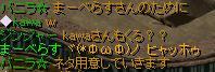 20070704082125.jpg