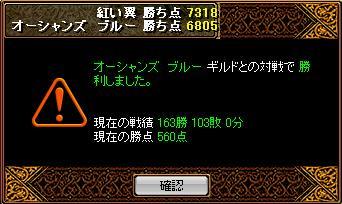 20070705124154.jpg