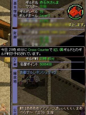 20070707093924.jpg
