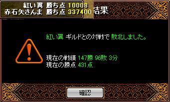 20070707095837.jpg