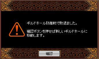 20070709085848.jpg