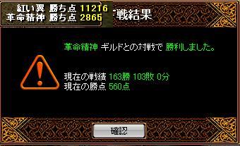 20070710094002.jpg