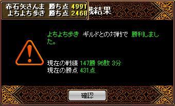 20070710094732.jpg