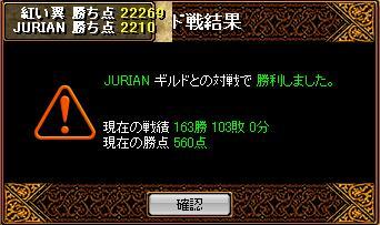 20070711090656.jpg