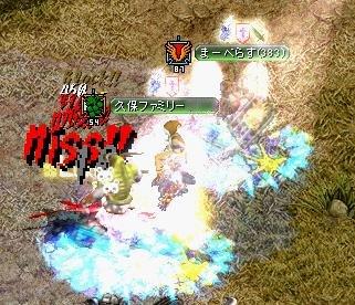 20070711091051.jpg