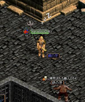 20070712091259.jpg