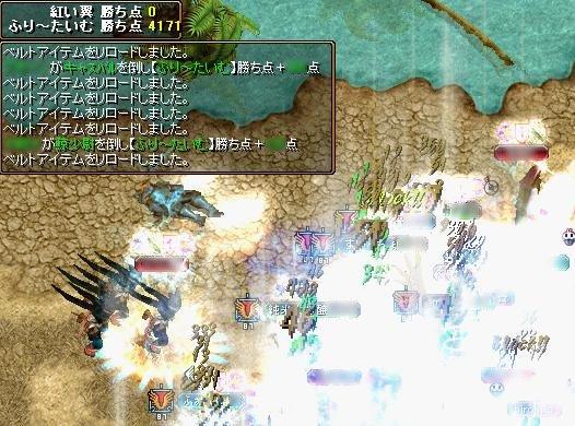 20070713101352.jpg