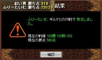 20070713102018.jpg