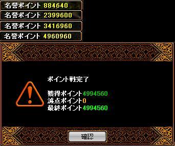 20070713102655.jpg