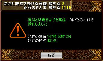 20070714081350.jpg