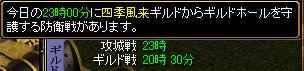 20070715124903.jpg