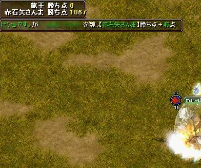 20070715125607.jpg