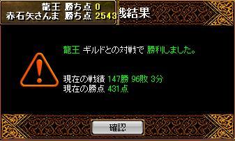 20070715125643.jpg