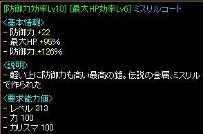 20070715130335.jpg