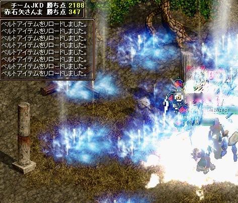 20070716132508.jpg