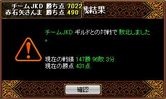 20070716132616.jpg
