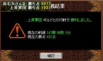 20070717091310.jpg