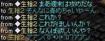 20070717091523.jpg