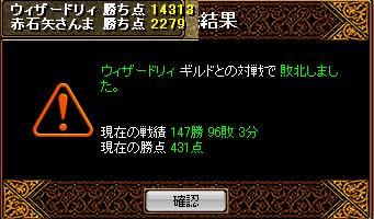 20070721080313.jpg