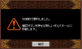 20070723093312.jpg