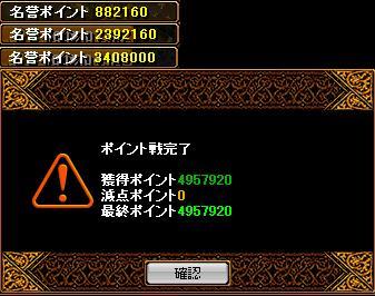 20070723093713.jpg