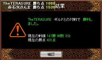 20070723094855.jpg