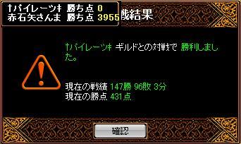 20070724085716.jpg