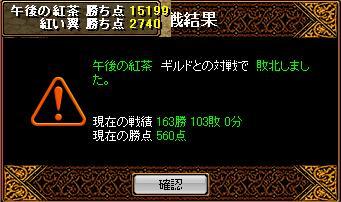 20070727083442.jpg