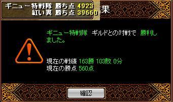 20070728084029.jpg