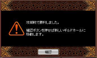 20070729125630.jpg
