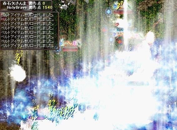 20070729125937.jpg