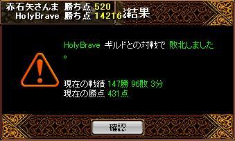 20070729130337.jpg