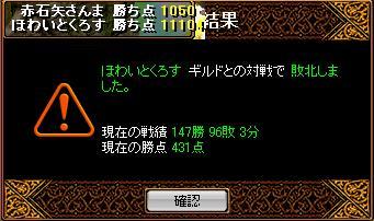 20070730084724.jpg