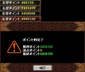 20070730084926.jpg